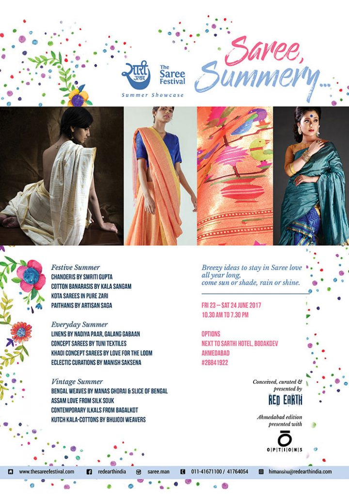 Ahmedabad (23-24 June)